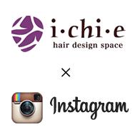 i・chi・e × Instagram