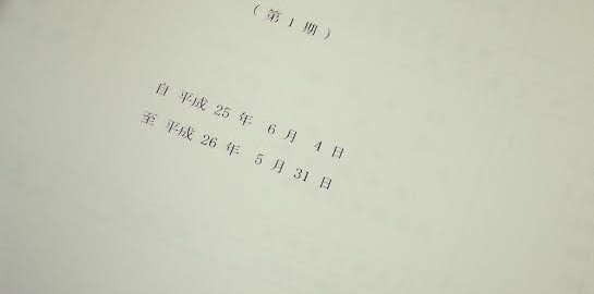 0025-545x270