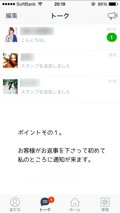 blog_photo15022305