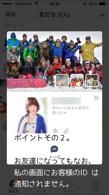 blog_photo15022307