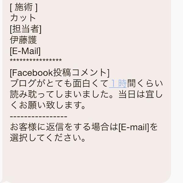 blog_photo15031201
