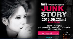 スクリーンショット 2015-05-02 10.46.12