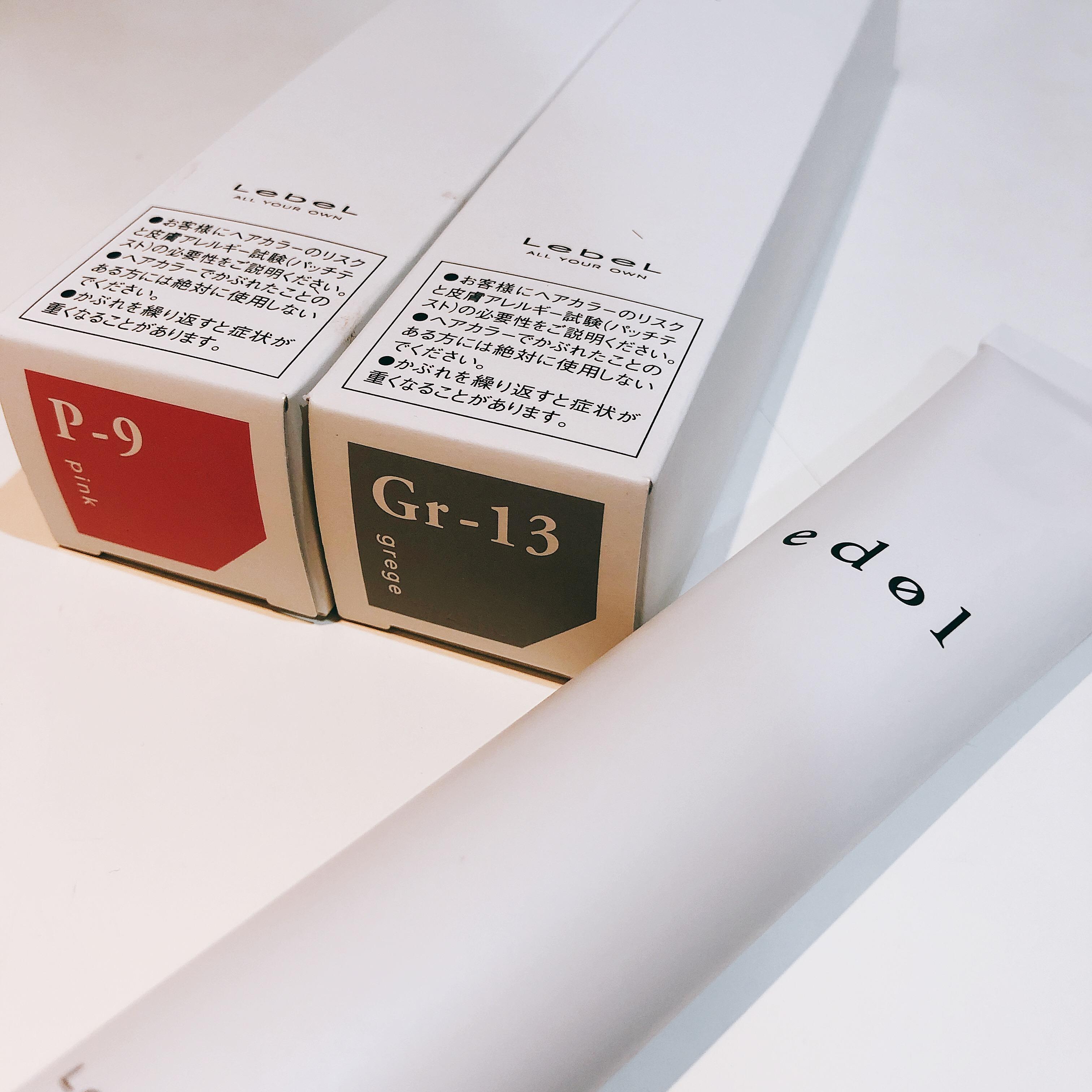 商品写真- edol(エドル)/ルベル